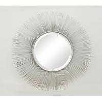 Sunburst Metal Frame Wall  Mirror  with Metal lines100% Handmade in Silver Manufactures