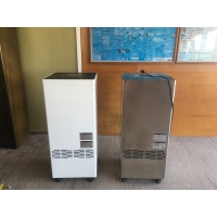 Ion Disinfection Machine New Ion Disinfection Machine Virus Buster Air Disinfection Solution   Virus Buster- Commercial Manufactures
