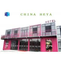 Fully Furnished Metal Container Homes , Two Story Double Wide Mobile Homes For Hotel Manufactures