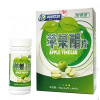 Cheap apple cider vinegar Weight Loss Pills Slim Capsule free sale DIET PILLS for sale