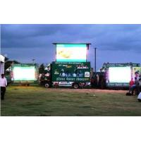 China Square Plaza Advertising Screen On Rental P3.91 Industrial LED Displays for sale on sale