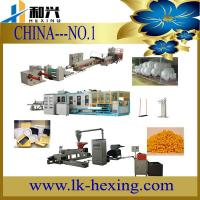 China Polystyrene Food Container Machine on sale