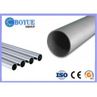 Big Size Duplex Steel Pipe ASTM DN200 ASTM A790 SAF2205 / 1.4462 For Food Industry Manufactures