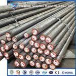 Hot forged die steel p20+Ni steel bar supply Manufactures