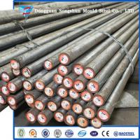Plastic Tool Steel P20 steel round bar supply Manufactures