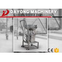 China Professional 450mm diameter liquid filter vibrating sieve machine in  chemical industry on sale