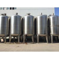 Stainless Steel Vat Mixing Vat Jacketed Vat Blending Vat Yoghurt Mixing Vat  Buffer Holding Blending Vat for Mixing Manufactures