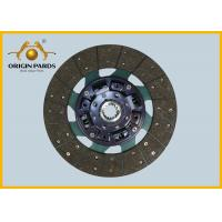 325 * 14 ISUZU Clutch Disc 8981649171 Purple Retaining Plate And Tall Iron Shaft Manufactures