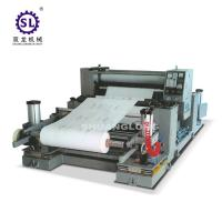 Nonwoven Fabric Automatic Embossing Machine with Automatic Tension Manufactures
