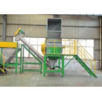 SUS 304 PET Plastic Washing Recycling Machine , Plastic Recycling Crusher With SKD 11 Knife Manufactures
