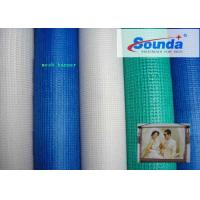 High Glossy / Matte / Semi Matte PVC Mesh Fabric with Polyester Base Material Manufactures