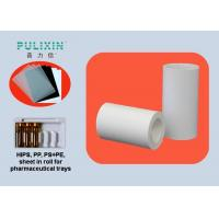White Extruded 1mm PE Plastic Sheet With High Strength , Transparent PS Sheet Roll Manufactures