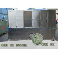 Popular in Muslim Country Ice Cube Machine with Germany Bitzer cooling unit