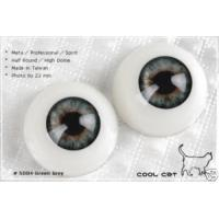 plastic big eyes baby doll Manufactures