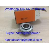 China 203KRR2 Metal Shielded Insert Ball Bearing / Agricultural Bearing 16.256*40*18.288 / 12mm on sale