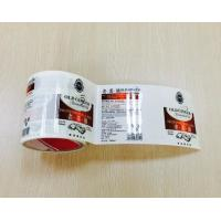 Cosmetic Plastic Self Adhesive Labels , Sticky Custom Adhesive Stickers Eco Friendly Manufactures