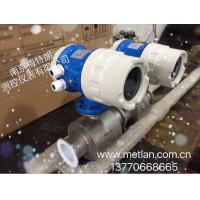 High Accuracy 0.2% Sanitary Electromagnetic Flow Meter 16kg/Cm2 Manufactures