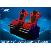 Home Theater 5d Theater Equipment / 7d Cinema Equipment Digital Audio System Manufactures