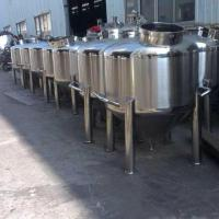 China Easy Operate 2000L  Industrial Fermentation Tank With Manhole on sale