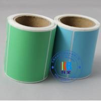 Thermal ribbon printing waterproof feature adhesive color art coated printing paper Manufactures