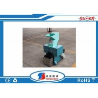 Cheap PP PE PET Plastic Crusher Machine with 400-800 Kg / h Crushing ability for sale