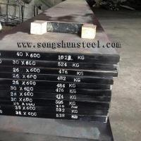 China supply cold work mould steel 1.2080 steel plate Manufactures