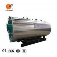 Oil Gas Fuel 3 Pass Smoke Tube Boiler , Industrial Gas Boiler Compact Structure Manufactures