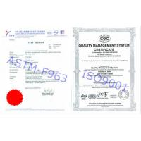 Bobo's Toy&Gift Co.,Ltd.Yangzhou Certifications