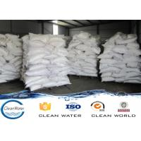 CAS 10043-01-3 industrial Aluminium Sulphate for textile waste water treatment Manufactures