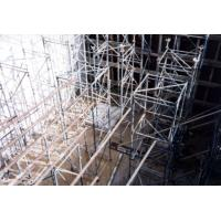 Buy cheap Tower Scaffolding Formwork Platform System For Industrial Buildings and Civil Buildings ISO9001 - 2008 from wholesalers