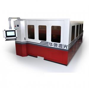 HECY3015 III WJ 750W YAG Laser Cutting Machine For Metal Sheet / Molybdenum