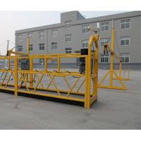 ZLP800 steel suspended platform for outer wall cleaning Manufactures