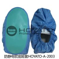 Size Customized ESD Anti Static Shoe Covers OEM / ODM With Soft Shoe Sole Manufactures