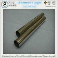 China Dalipu for sale Blank Casing 5 1 2 Inch Pup Joint L80 Material tubing on sale
