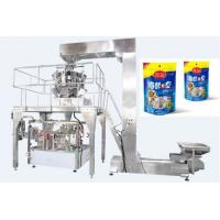 Fully Automated Food Packaging Machine Rotary Premade / Doypack Packaging Machine Manufactures