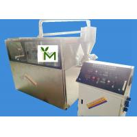 China 380V Stainless Steel Spice Pulverizer Machine Overload Protection For Recycling on sale