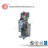 Heat Vertical Form Fill Sealing Machine For Grain Packing Stainless Steel Body Manufactures