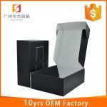 Подарочная коробка дешевого оптового изготовленного на заказ подарка коробки складного большого упаковывая бумажная плоская складывая
