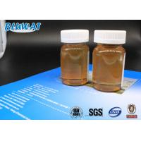 Cheap Environmental / Formaldehyde Free Color Fixing Agent 60% Min CAS NO 26062-79-3 for sale