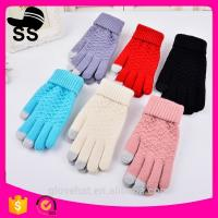 2017 Newest 90%Acrylic 5%Spandex 5%Conductive fiber Winter Knitting touch screen gloves 20*11.5cm 53g smart phone Manufactures