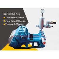 Borehole Drilling Triplex Piston Mud Pump with 3 Bore and 4 Gear Speed Manufactures