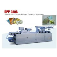 China Mini Cup Forming Filling Sealing Food Packaging Machine Fully atuomatic DPP -350A on sale