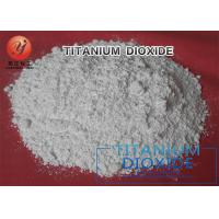 Cheap Rutile Tio2 REACH Chloride Process Titanium Dioxide for Automotive Top Coatings for sale