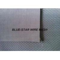 Custom 316 Stainless Steel Mesh , 500 / 3500 Mesh Dutch Weave Wire Mesh Manufactures