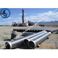 304 / 316L Johnson V Wire Screen Pipe For Water Well Drilling Strong Structure Manufactures