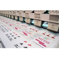 Digital 9 Needle 12 Head Flat Computer Embroidery Machine for Shoe / Glove Manufactures