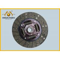 250 * 24 8980806610 NKR ISUZU Clutch Disc For 4JB1 With Turbocharger 4 Big Springs Manufactures