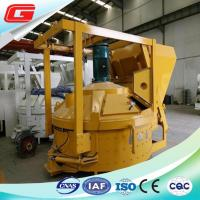 Cheap 750L MP750 Concrete Planetary Mixer / Pan Concrete Mixer For Cement Mixing Plant for sale