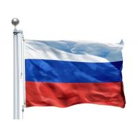 Promotional Custom Polyester Flags , 100D Russia National Flag 90*150cm Manufactures