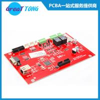 Electrical Motor Double-Sided PCB Manufacturing and Assembly Manufactures